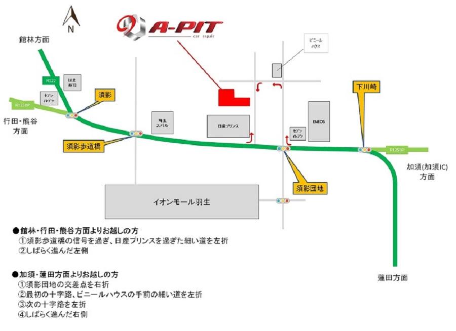 A-PIT sukage.jp dai